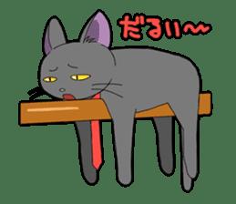 Snazzy cat Noah sticker #733034
