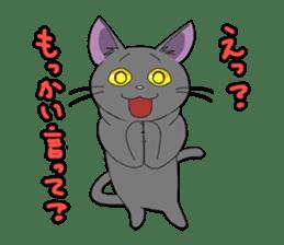 Snazzy cat Noah sticker #733036