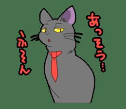 Snazzy cat Noah sticker #733037