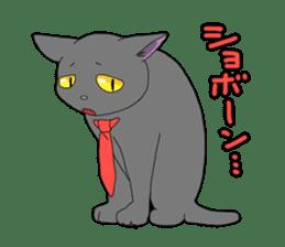 Snazzy cat Noah sticker #733039