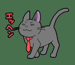 Snazzy cat Noah sticker #733046