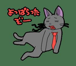 Snazzy cat Noah sticker #733050