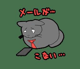 Snazzy cat Noah sticker #733057