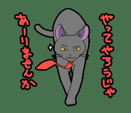 Snazzy cat Noah sticker #733058