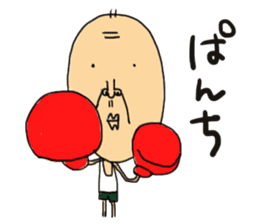a next-door kodaka sticker #733903