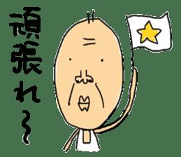 a next-door kodaka sticker #733913