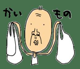 a next-door kodaka sticker #733918