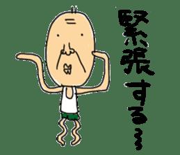 a next-door kodaka sticker #733926
