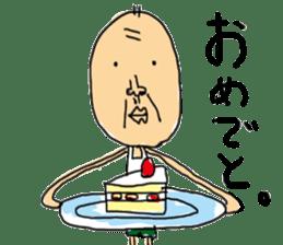 a next-door kodaka sticker #733940