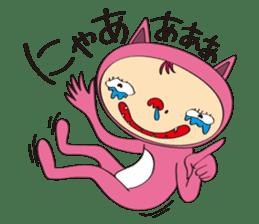Nyan Nyan sticker #735569