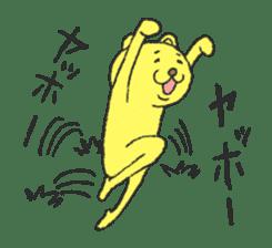 Every day of the KUMATA sticker #736509