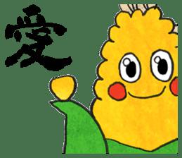 Kanji with Corn Taro sticker #736903