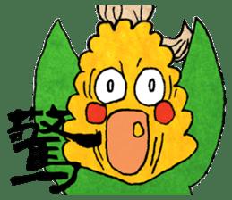 Kanji with Corn Taro sticker #736905