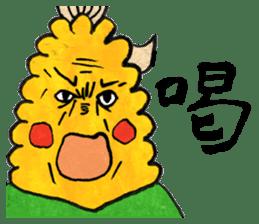 Kanji with Corn Taro sticker #736908