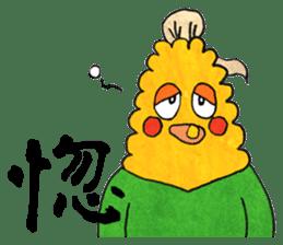 Kanji with Corn Taro sticker #736916