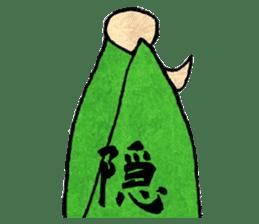 Kanji with Corn Taro sticker #736917