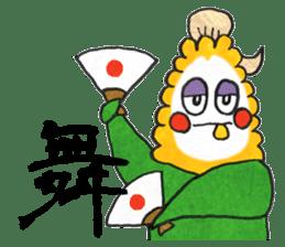 Kanji with Corn Taro sticker #736919