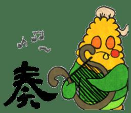 Kanji with Corn Taro sticker #736921