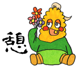 Kanji with Corn Taro sticker #736922