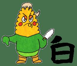 Kanji with Corn Taro sticker #736925