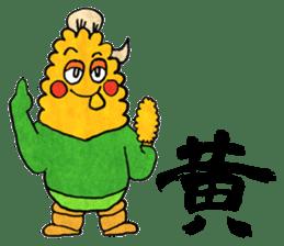 Kanji with Corn Taro sticker #736926