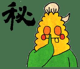 Kanji with Corn Taro sticker #736927