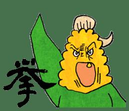 Kanji with Corn Taro sticker #736928