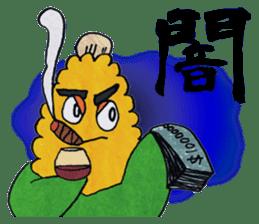 Kanji with Corn Taro sticker #736929