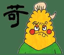 Kanji with Corn Taro sticker #736932
