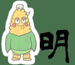 Kanji with Corn Taro sticker #736933