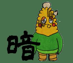Kanji with Corn Taro sticker #736934