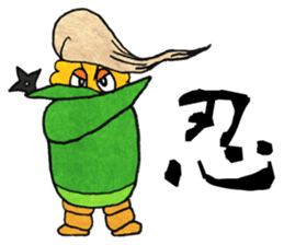 Kanji with Corn Taro sticker #736935