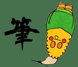 Kanji with Corn Taro sticker #736939