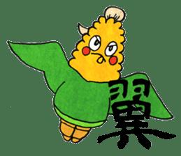 Kanji with Corn Taro sticker #736940