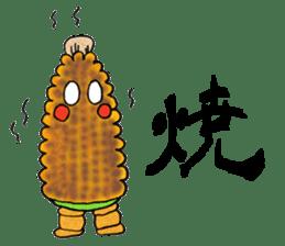 Kanji with Corn Taro sticker #736941