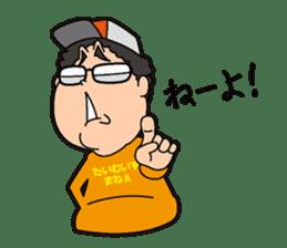 japanese OTAKU! sticker #737429