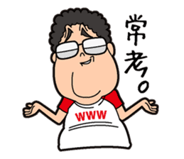 japanese OTAKU! sticker #737432