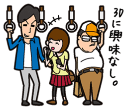japanese OTAKU! sticker #737434