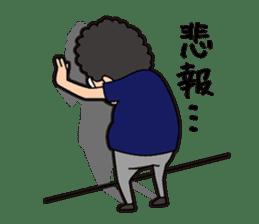 japanese OTAKU! sticker #737438