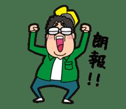 japanese OTAKU! sticker #737439