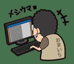 japanese OTAKU! sticker #737450