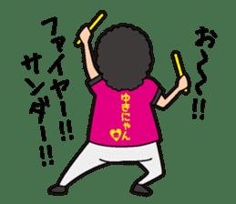 japanese OTAKU! sticker #737452