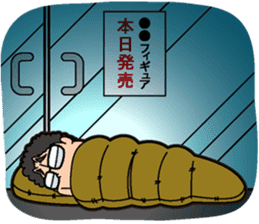 japanese OTAKU! sticker #737457