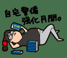 japanese OTAKU! sticker #737458