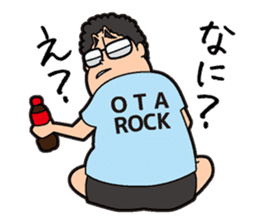 japanese OTAKU! sticker #737459