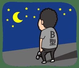 japanese OTAKU! sticker #737460