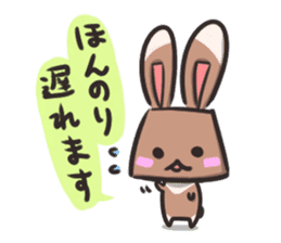 box rabbit & box cat sticker #738156