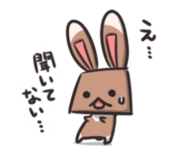 box rabbit & box cat sticker #738157