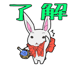Rabbit of Little Red Riding Hood sticker #738230