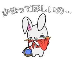 Rabbit of Little Red Riding Hood sticker #738237
